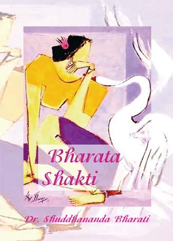 Bharata Shakti, Canto five, Victory of Shuddha Shakti